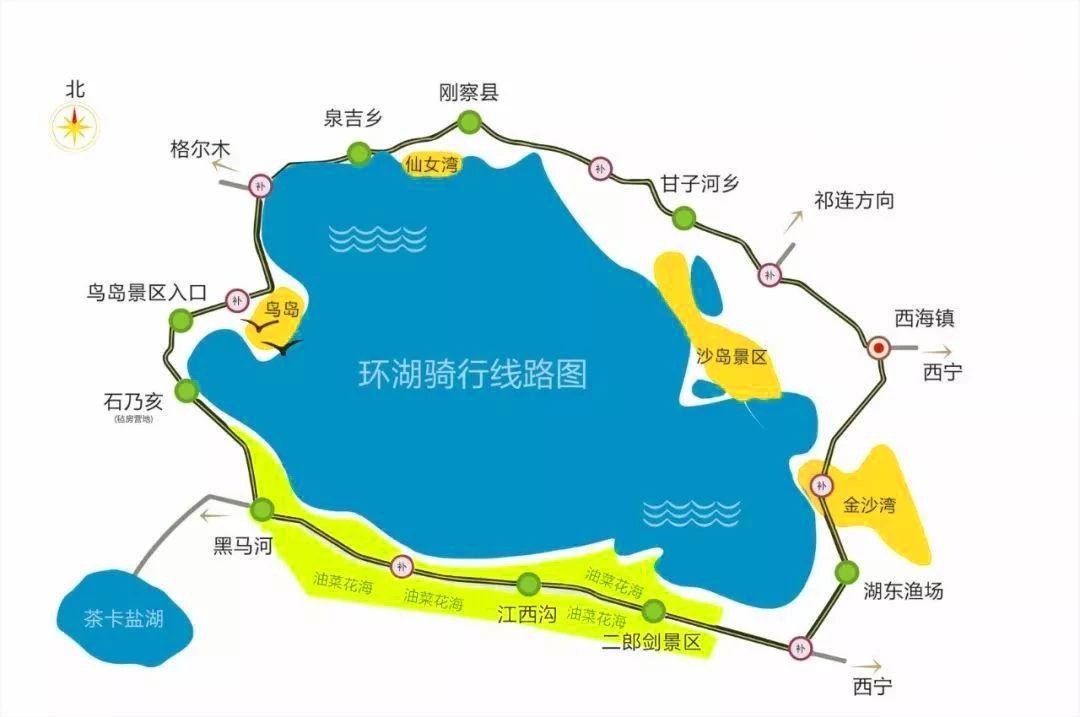 骑行图1.jpg